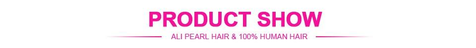 HTB19RZefdbJ8KJjy1zjq6yqapXaZ AliPearl Brazilian Body Wave 3 Bundles With Frontal Closure Brazilian Hair Weave Bundles With Frontal 13x4 Remy Hair Extension