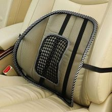 Лидер продаж, удобное Сетчатое кресло, облегчающее боль в поясничной спине, Автомобильная подушка, офисное кресло, черная поясничная подушка