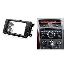 Para MAZDA CX-9 2007 + Doble Din Fascia Panel CD DVD Estéreo Radio Reposición En Dash Mount Kit de Instalación Cara placa