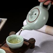 Sky Blue Chinese Travel Kung Fu Tea Set Ceramic Portable Teapot Porcelain Teacup Kettles Tea Suit Chinese Tea Ceremony Drinkware