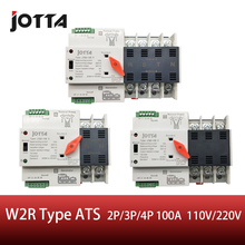 Купить с кэшбэком Jotta W2R-2P/3P/4P 100A  110V/220V Mini ATS Automatic Transfer Switch Electrical Selector Switches Dual Power Switch