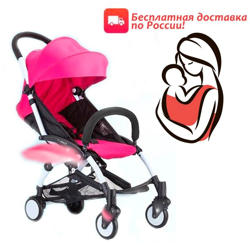 Car portable umbrella stroller lightweight folding stroller can sit or lie folding baby stroller children  Free shipping