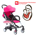 yoya  babyyoya Car portable umbrella stroller lightweight folding stroller can sit or lie folding baby stroller children
