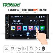 2 din Автомобильный мультимедийный плеер gps навигация с картой 7 дюймов HD сенсорный экран Bluetooth Радио MP3 MP5 плеер радио