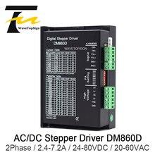 Бесплатная доставка 2-фазный шаговый мотор драйвер DM860D ток 2,4-7.2A Вход Напряжение 24-80VDC 20-60VAC машинка для гравировки и резки
