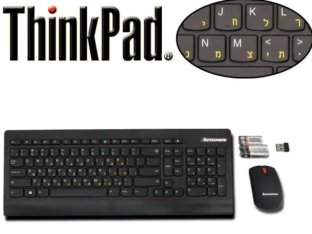 Mode hébreu lettre ultra-mince sans fil souris clavier ensemble sans fil clavier souris combo teclado y raton inalambrico PC