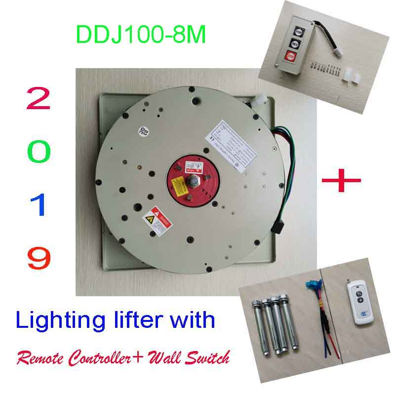 100KG 8M Drop Wall Switch+Remote Control Chandelier Hoist Lighting Lifter Electric Winch Light Lifting System 110V-120V,220-240V
