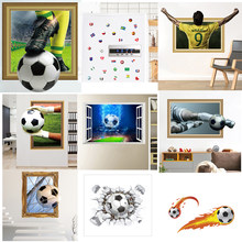 firing football through wall stickers for kids room decoration home decals soccer funs 3d mural art sport game pvc poster(China)