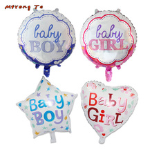 10pcs 18 Baby Boy Girl Foil Balloons For Shower First Year Old