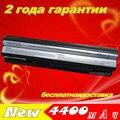 Batería del ordenador portátil para msi bty-s14 bty-s15 cr650 jigu fr610 fx420 ge620dx fx620dx fr700 fr620 cx650 fr400 fx600 fx603 fx620 fx700