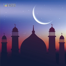 Laeacco Eid Crescent Moon Mosque Mubarak Party Scene Photography Background Customized Photographic Backdrops For Photo Studio