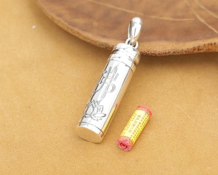silver-pendant0104g