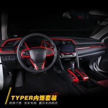 Стайлинга автомобилей для украшения интерьера центральной декоративные полосы руль dashboard декоративные границы для Honda новый Civic 10th