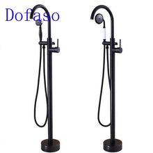 Dofaso luxury shower faucet tub Floor Stand Black Finish Bathtub solid Faucet shower set Standing with hand shower for bath high quality black shower set faucet telephone style copper brass luxury bathtub shower faucet with hand shower zr040