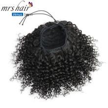 MRSHAIR афро кудрявые конские хвосты 4b 4c Puff Coily для черных женщин remy волосы грубые монгольские волосы на заколках шнурок конские хвосты