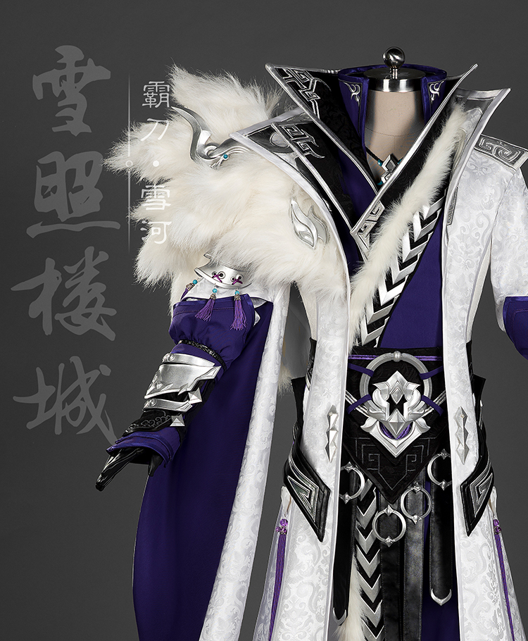 Jian Wang III Adult Man Father Ba Dao Group Xue He  Cosplay Costume Anime Cosplay Hanfu Man full set DHL free shipping-in Game Costumes from Novelty & Special Use    1