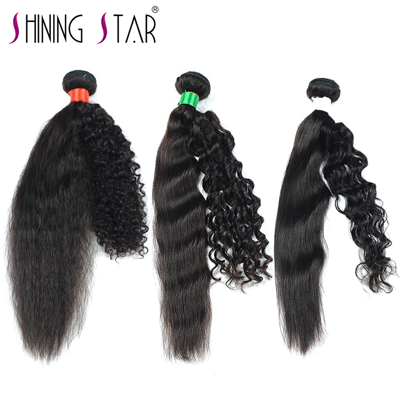 Jerry Curly Natural Deep Curly Brazilian Wet And Wavy Human Hair Loose Deep Bundles Shiningstar Thick