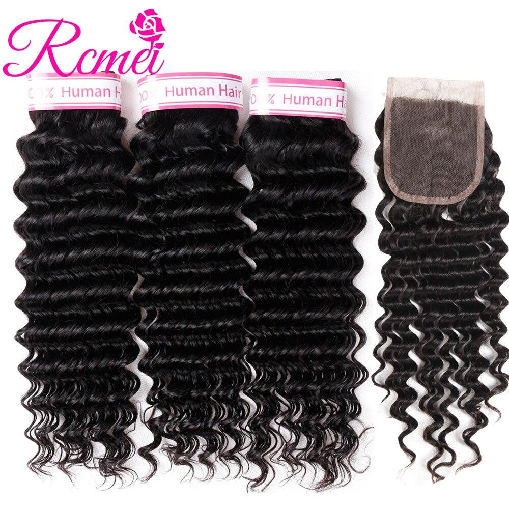 Rcmei 3 Bundles Brazilian Deep Wave Human Hair With 4*4 Inch Lace Closure Human Hair Bundles With Closure Non Remy Hair Weave