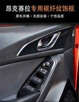 Car styling interior carbon fiber grain inner door handle glass lift switch decorative trim For 2017 2018 Mazda 3 Axela