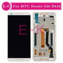 Original + Frame LCD Display + Touch Screen Digitizer Assembly Replacement For HTC Desire 626 D626 White/Blue/GrayFree Shipping