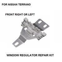 WINDOW REGULATOR REPAIR METAL SLIDER FOR NISSAN TERRANO MKII FRONT LEFT RIGHT