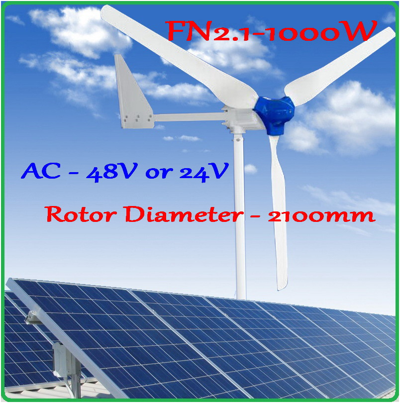 2.5m/s fast start up 1000W 48V or 24V AC three phase wind turbine generator 2.1m super-long Rotor 8m/s Rated Wind Speed