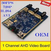 FRETE GRÁTIS tempo Real 1CH Mini AHD DVR XBOX PCB Board até (1280*720 P) 30fps apoio 128 GB Cartão sd