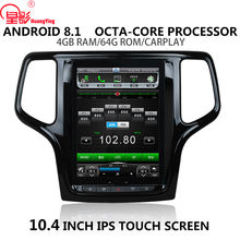10.4 Capacitive touch screen car radio multimedia video player octa core RAM1/2/4G ROM 16/32/64G DVD for Jeep Grand Cherokee