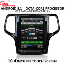 "10.4 ""Capacitive touch screen car radio multimedia video player octa núcleo RAM1/2/4G ROM 16 /32/64G DVD para Jeep Grand Cherokee(China)"