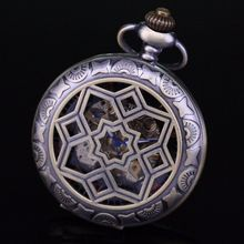 Antique Style Skeleton Steampunk Bronze Tone Case Roman Number Dial Hand Wind Mechanical Pocket Watch W