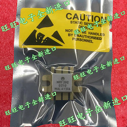 MRF392  RF tube High Frequency tube Power amplification module