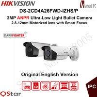 Hikvision 2MP ANPR Ultra Low Light Smart Security IP Camera DS 2CD4A26FWD IZHS P Bullet CCTV