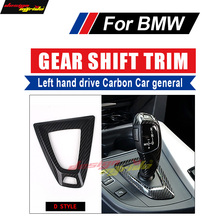 For BMW M Series M2 High-quality Left hand drive Carbon Fiber car General Gear Shift Knob surround cover trim D-Type Car-styling