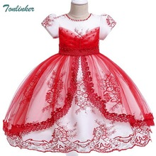 Princess Girls Prom Party Dress 2019 Elegant Girl Flower Beading Lace Dresses Children Day Wedding Birthday Clothes 3-10Yr