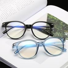 Круглые очки с защитой от синих лучей для компьютера, мужские очки с голубым покрытием-светильник, игровые очки для защиты компьютера, ретро очки для женщин