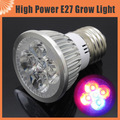 1pcs Full Spectrum Led Grow lights E27 15W 3 Red+ 2 Blue for flowering plant and hydroponics Greenhouse free shipping