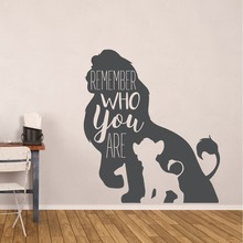 Lion King Wall Sticker Simba and Mufasa Vinyl Decal Kids Room Decoration Remember Who You Are Quote Art Mural AY1728