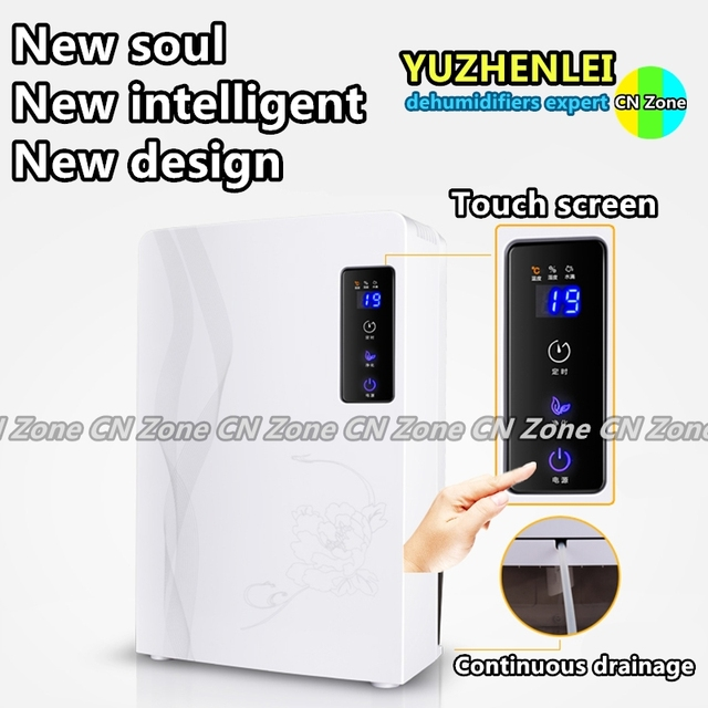 electric dehumidifiers intelligent home Timing 24 hours Continuou drainage air dryer machine moisture absorb deshumidifier