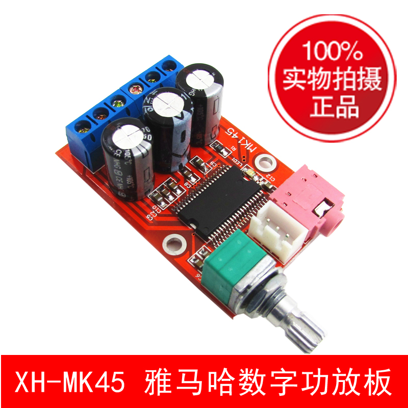 XH-M145 digital power amplifier board class D audio amplifier board HD DC12V tda7498 2x100w digital power amplifier board audio amplifier class d dual audio stereo dc 14 34v for home theater active speaker