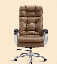 The boss has a real leather chair Can lie in computer chair Household large class chair Latex sofa chair037