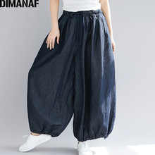 DIMANAF Plus Size Women Wide Leg Long Pants Autumn Jeans Casual Vintage Elastic Waist
