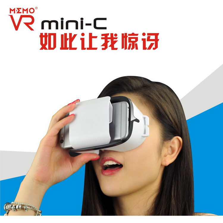 2016 font b VR b font Virtual Reality Headset 3D Video Movie Game Glasses For 3
