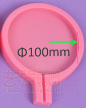 10cm Round Molecular delicacy chocolate lollipop mold