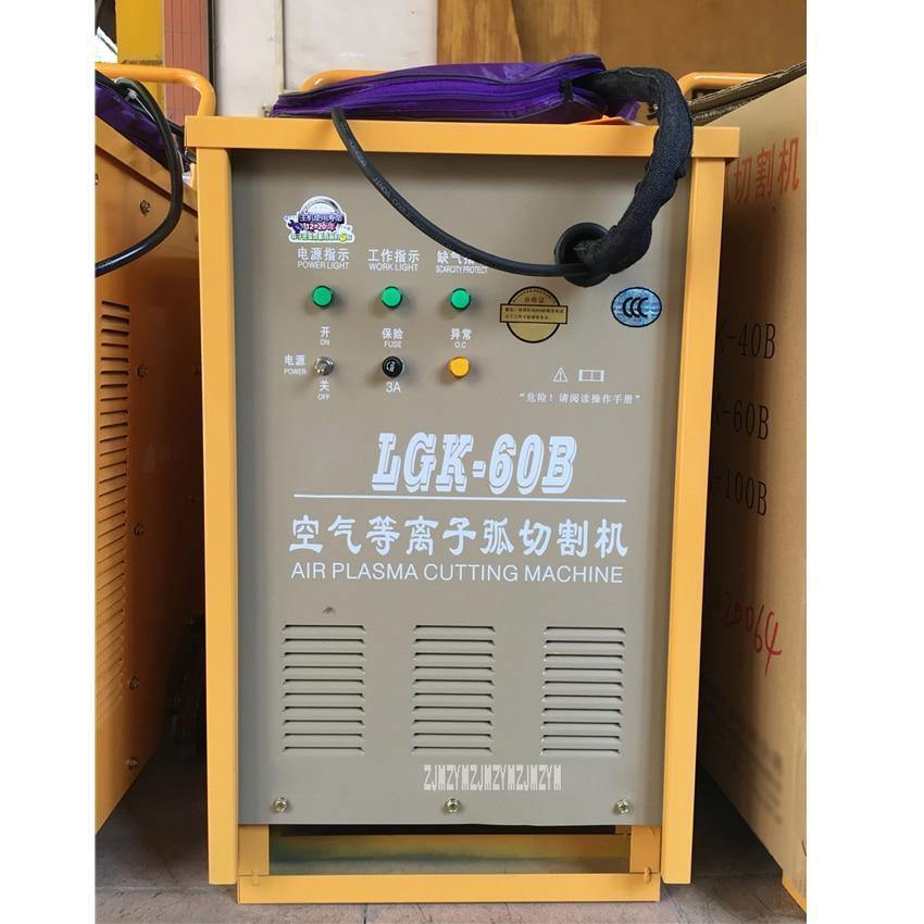 LGK-60B maszyna do cięcia plazmowego powietrza spawania urządzenia do cięcia plazmowego spawacz do cięcia plazmowego trzy-fazy 380 V 50/60 hz 15.8KVA 60A