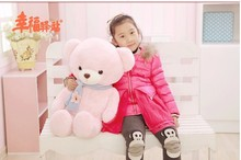 new lovely pink teddy bear toy petals teddy bear toy plush doll birthday gift about 80cm