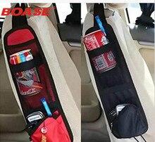 3 Color Car Chair Side Pocket Waterproof Car Travel Bags Magazine Storage Phone Drink Debris Bag