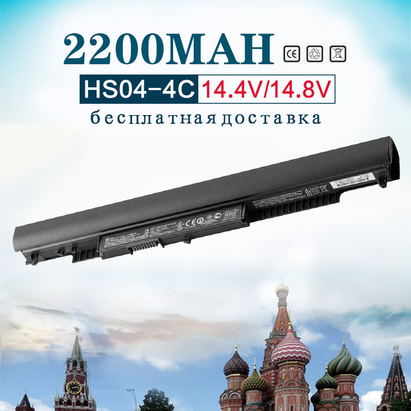 2200mah 14.4v Laptop Battery For HP Pavilion 14-ac0XX 15-ac121dx HSTNN-LB6U HSTNN-PB6T/PB6S hstnn-lb6v 255 245 250 G4 240 HS04 hstnn lb6v hs04 hstnn lb6u hs03 laptop battery for hp 245 255 240 250 g4 notebook pc for pavilion 14 ac0xx 15 ac0xx