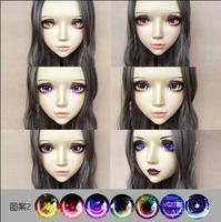 (Kig022)Gurglelove Eyes for Kigurumi Mask