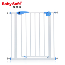 Buy Baby Safe Gate And Get Free Shipping On Aliexpress Com