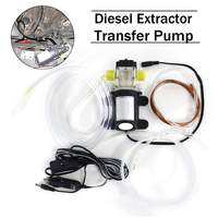 45W Oil/crude oil Fluid Sump Extractor Scavenge Exchange Transfer Pump Suction Transfer Pump With Crocodie Clip 12V